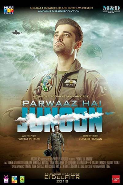 song download mp3 2018 pk