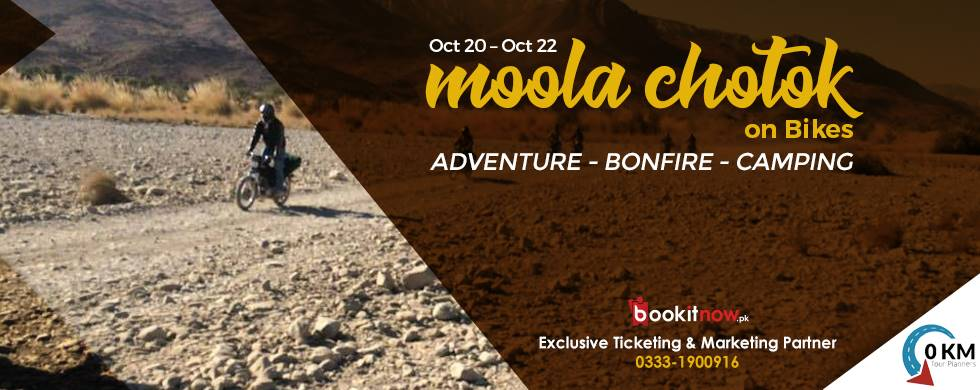 moola chotok on bikes (adventure, bonfire, camping)