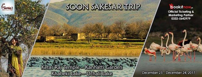 soon sakesar trip
