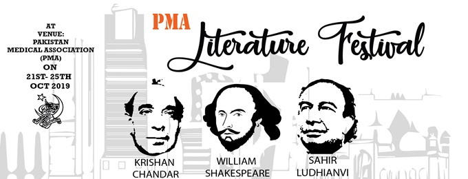 4th pma literature festival 2019