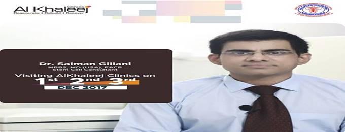 dr. salman gillani visiting al khaleej clinics