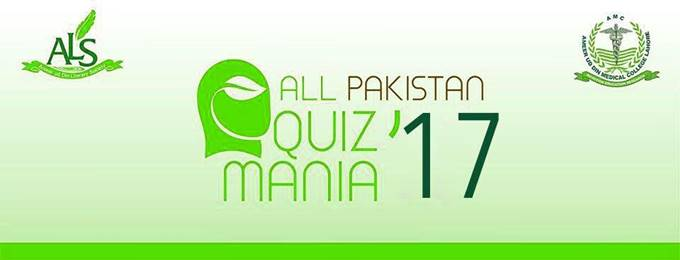 All Pakistan Quiz Mania 2017