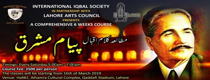 a study of kalam e iqbal | payam e mashriq course
