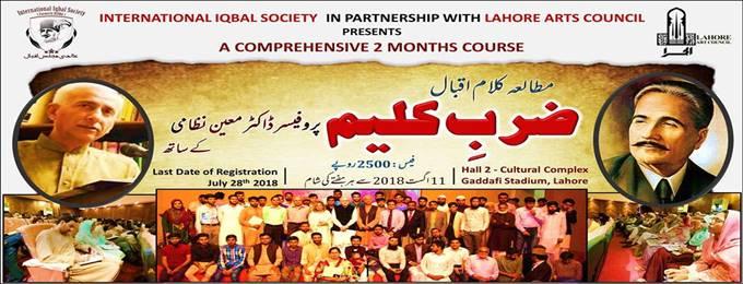 a study of kalam e iqbal - zarb e kaleem course