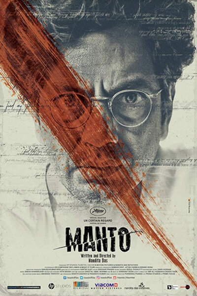 manto - indian