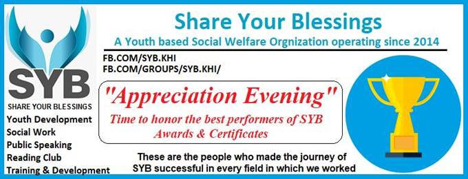 syb members appreciation evening