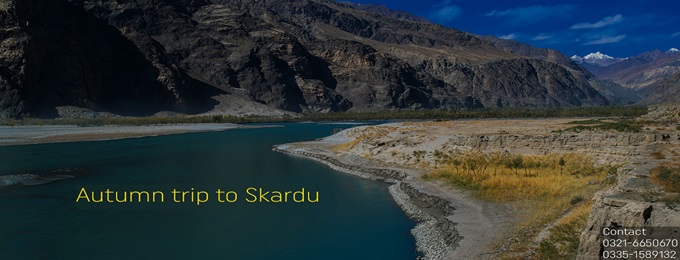 autumn trip to skardu & deosai