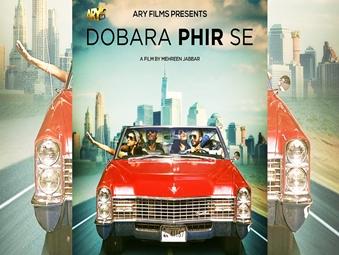 Dobara Phir Se a Review:
