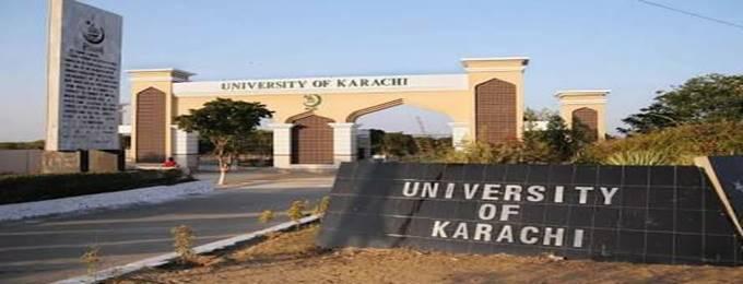 karachi university admission 2k18 updates and info