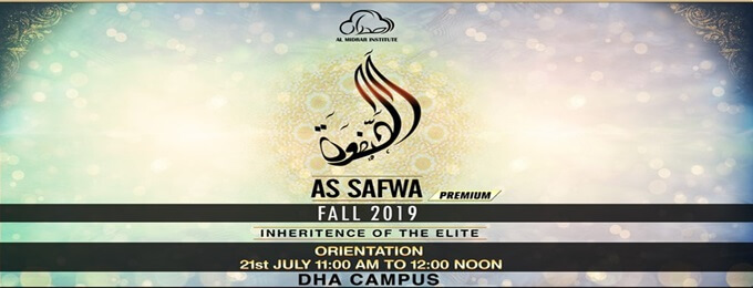as-safwah - premium, fall 2019