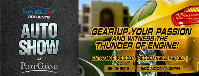 PakWheels Karachi Auto Show 2016