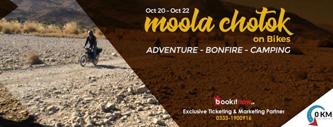 moola chotok on bikes (adventure, bonfire, camping)