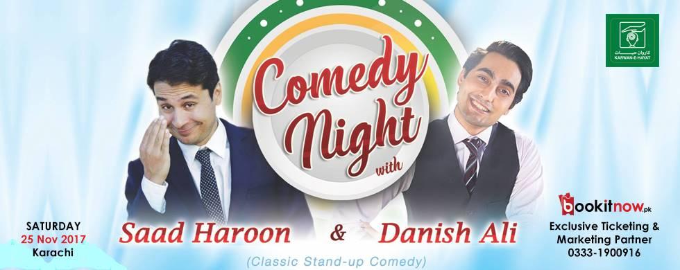 comedy night with saad haroon & danish ali