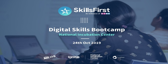 digital skills bootcamp - islamabad