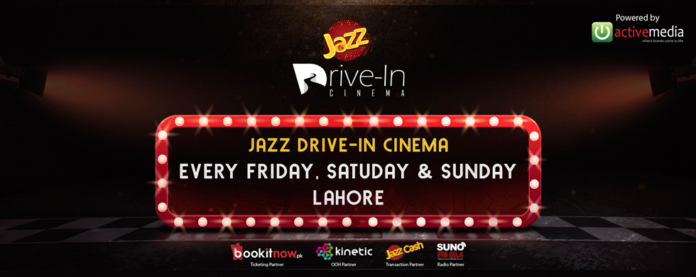 drive in cinema lahore