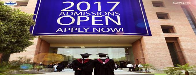 lums admission 2017