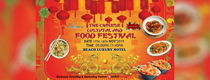 the chinese cultural & food festival season 1 #tcffs1