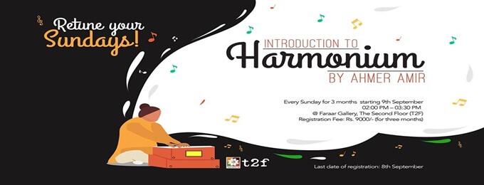 retune your sundays: introduction to harmonium by ahmer amir