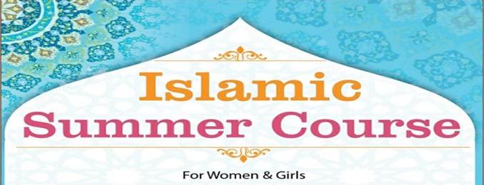 al huda institute of islamic education for women