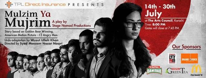 Mulzim Ya Mujrim - Stage Nomad Productions