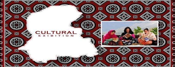 cultural exhibition for entrepreneurs