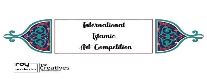islamic art competition