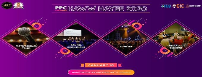 haww hayee 2020