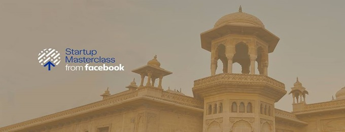 startup masterclass from facebook