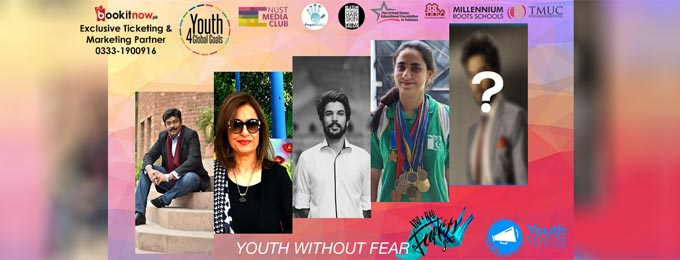 islamabad youthspeak forum 2017
