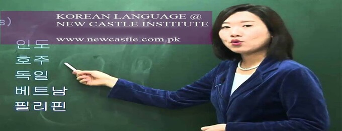 korean language training in lahore by korea experienced trainers