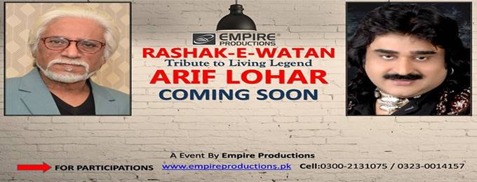 rashak e watan (tribute to living legend)