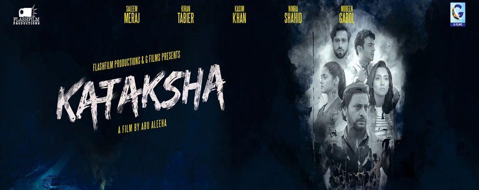 kataksha