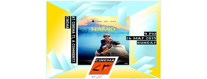 screening 13 | hamid