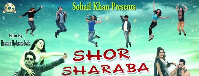 shor sharaba