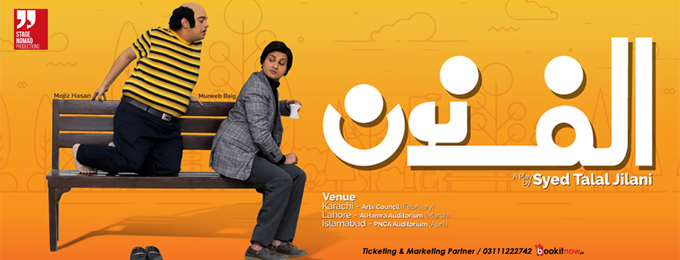 Stage Nomad presents Alif Noon
