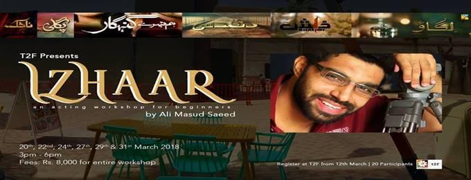 izhaar workshop by ali masud saeed