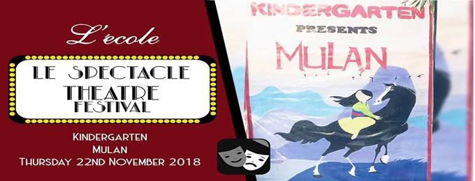 mulan (le spectacle theatre festival)