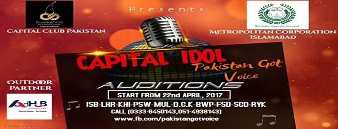 Capital Idol( Isb-Rwp-Hripur-mirpur-wahcant-gujrat Audition
