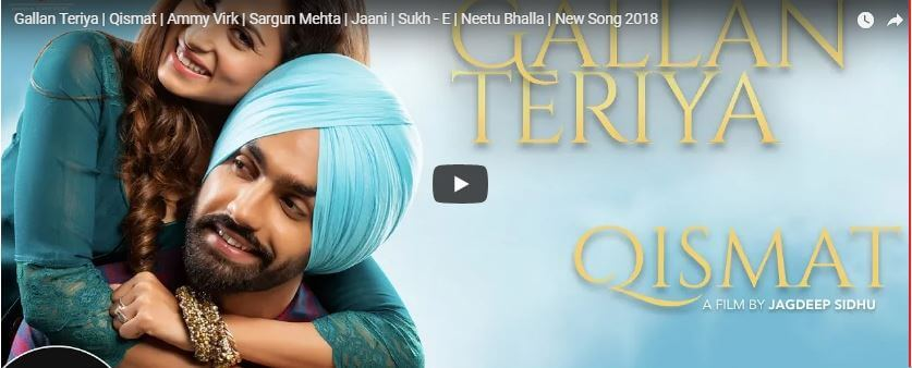 Gallan Teriya | Qismat | New Song 2018  | Ammy Virk