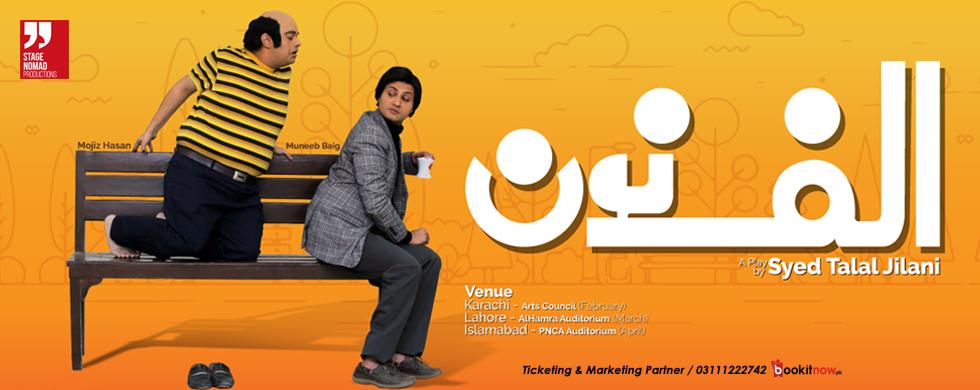 stage nomad presents alif noon