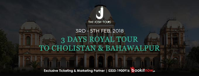 3 days royal tour to bahawalpur & cholistan