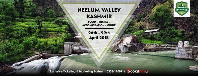 03 Days Trip To Neelum Valley (Keran Sharda Kel Arrang kel)