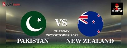 live screening of t20 world cup matches