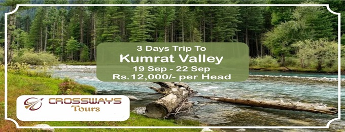 3 days trip to kumrat valley