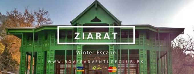 snowfall tour to ziarat & quetta
