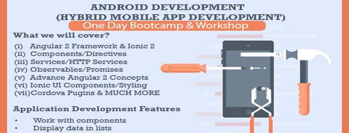 ramzan edition: bootcamp - android/hybrid mobile app development