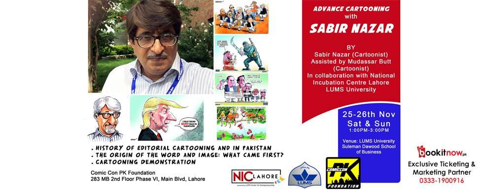 adv cartooning with sabir nazar
