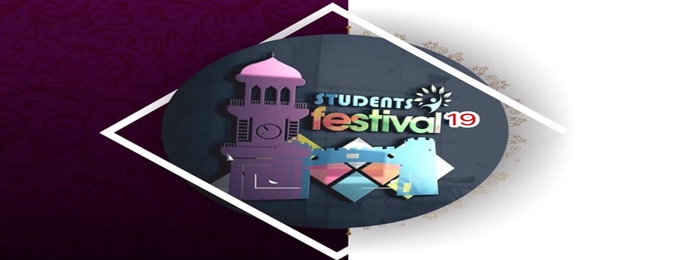 students festival19 -sf