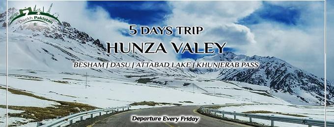 5 days snowy trip to besham dasu hunza & khunjerab pass