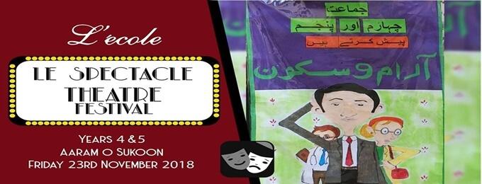 aaram o sukoon (le spectacle theatre festival)